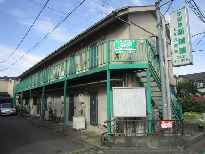 橋本駅 1.7万円
